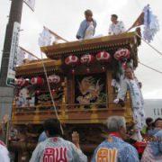 四條畷市のだんじり祭り